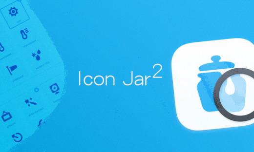 IconJar2-一种更好的图标管理软件