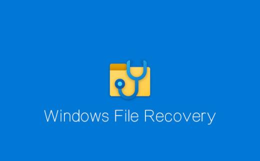 Windows File Recovery-微软出品的免费文件恢复命令行工具[下载]
