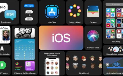 iPhone安装iOS14beta1教程