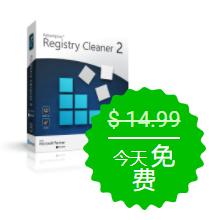 Smart Defrag Pro 6.6-安全稳定易于使用的磁盘碎片整理程序插图