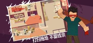 连环清道夫: 潜入现场清理一切证据-快节奏的动作游戏-限时优惠中插图3