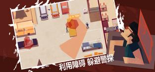 连环清道夫: 潜入现场清理一切证据-快节奏的动作游戏-限时优惠中插图4