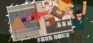 连环清道夫: 潜入现场清理一切证据-快节奏的动作游戏-限时优惠中插图5