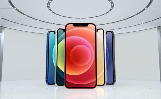 iPhone 12 系列上市时间、价格