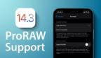 iOS 14.3中的新增功能:对iPhone 12 Pro的ProRAW支持,有氧健身功能等