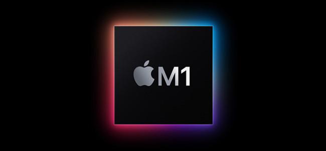 苹果的Mac M1芯片是什么?Apple Silicon即将上市